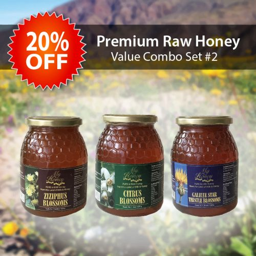 honey combo sale set