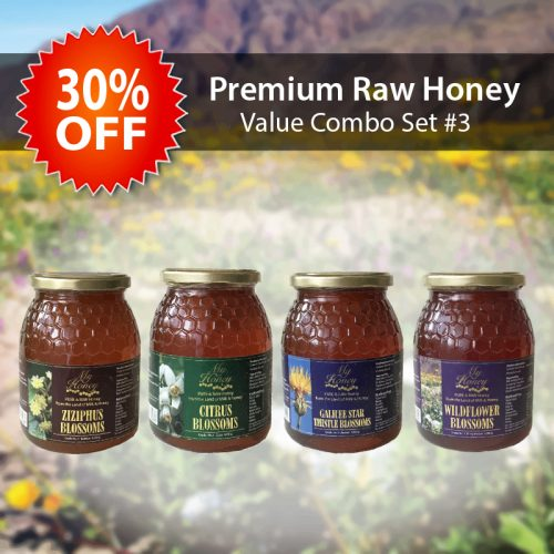 honey combo sale