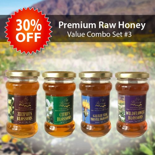 honey combo set sale